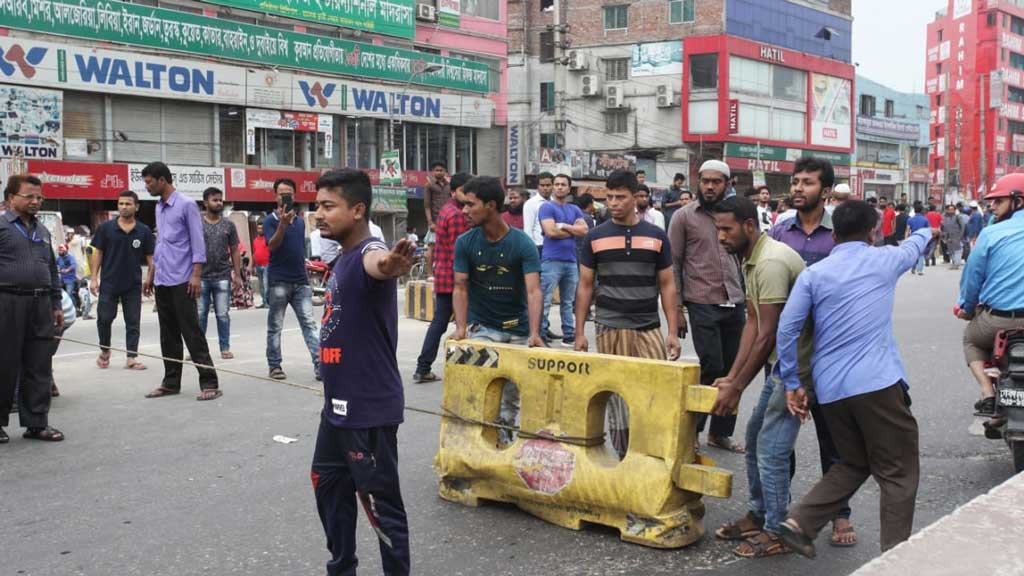 Bangladesh paralyzed by transport strike