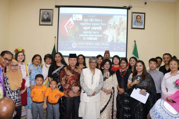 Nigeria celebrates 'International Mother Language Day' in 12 languages