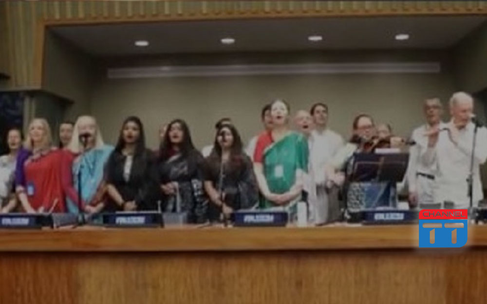 International Mother Language Day celebrated at UN Headquarters