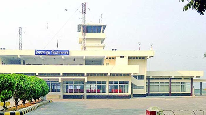 Nepal Wants to Use Saidpur Airport