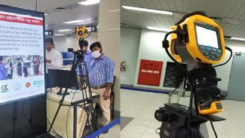 New Thermal Image Detection Machine has been installed at Shah Amanat