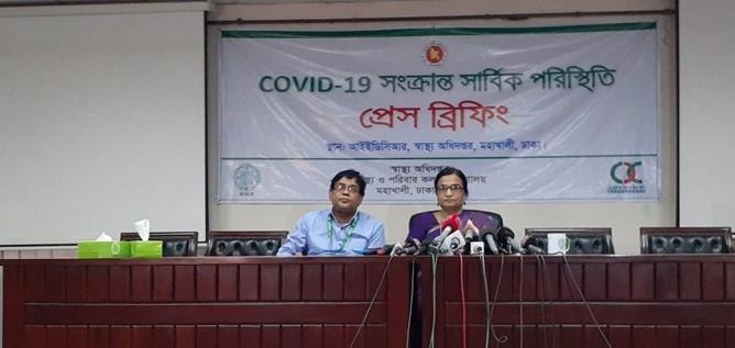 Three victims of The Corona in Bangladesh