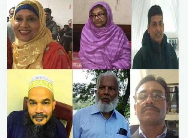 Death toll rises to 7 more Bangladeshis in New York