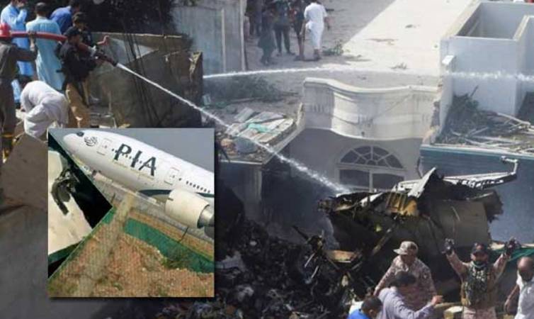 The plane crashed in Pakistan with more than a hundred passengers on board