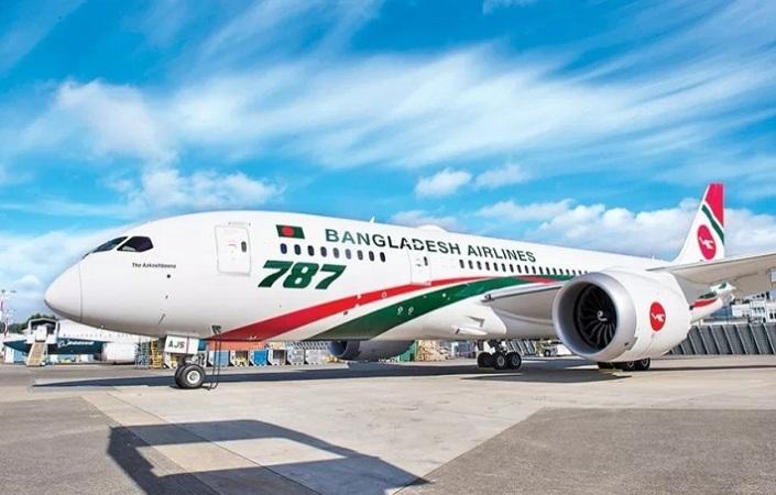 77 Bangladeshis returned from Chennai