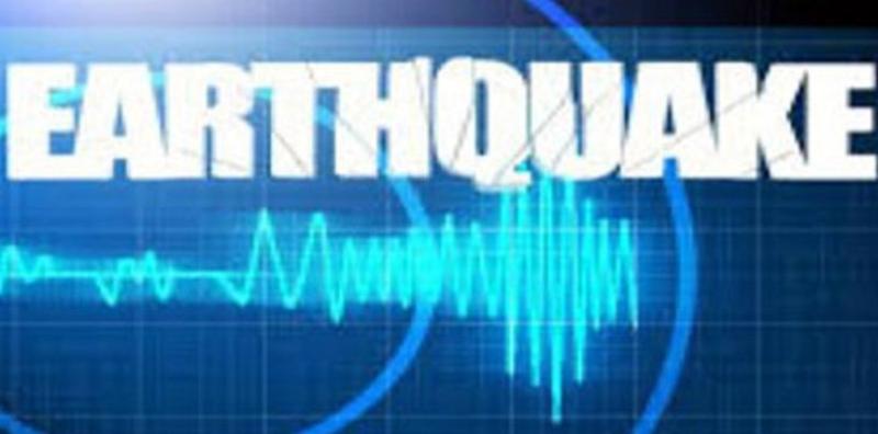 The earthquake shook India again