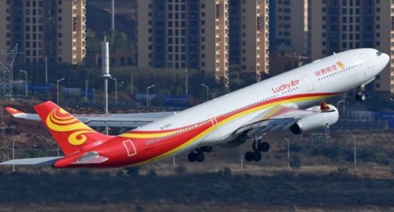 China lifts ban on international flights