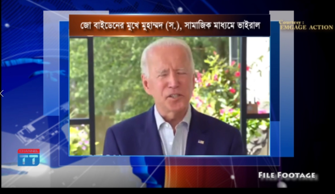 Joe Biden quoted words of Prophet Muhammad (Video)