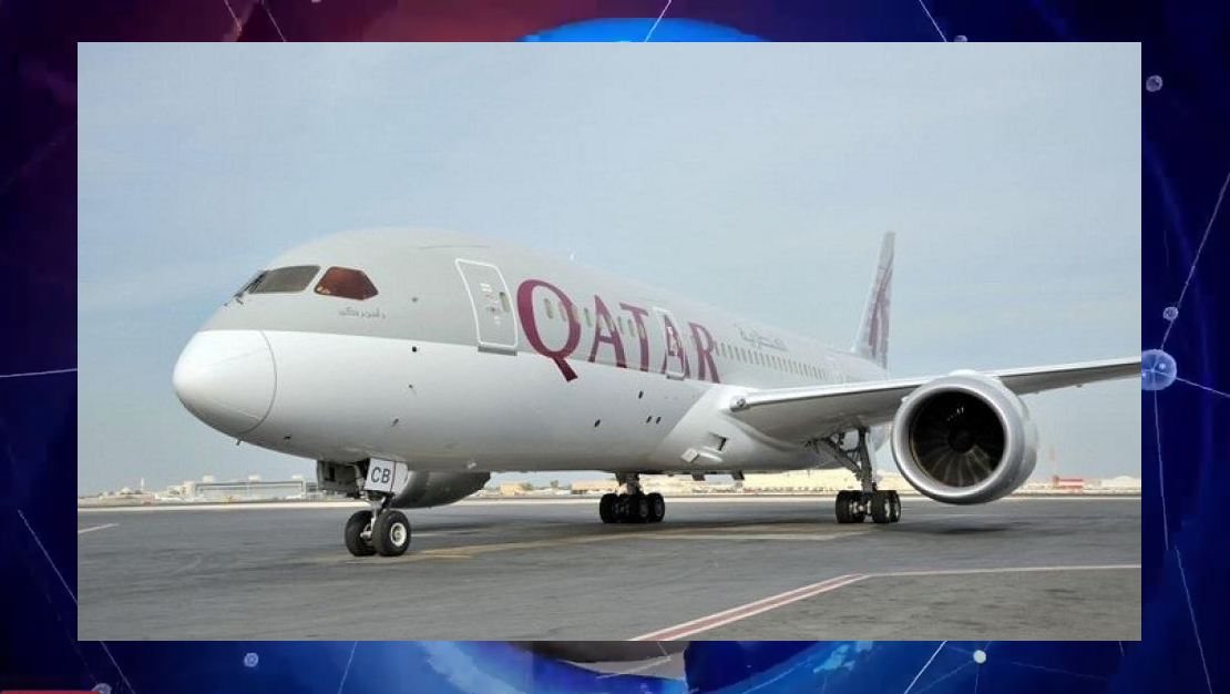 Qatar Airways fined at Shahjalal International Airport